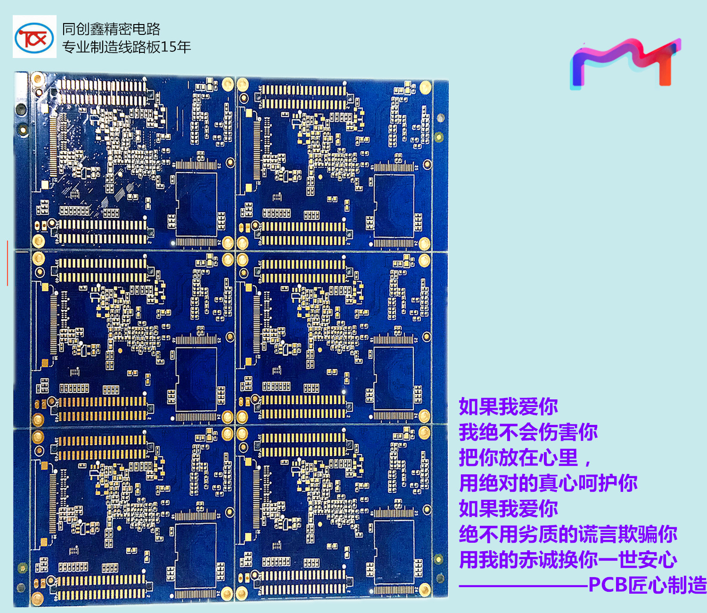 厂家直销PCB多层线路板