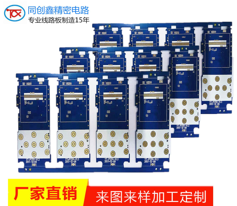 深圳厂家直销,PCB线路板批量生产