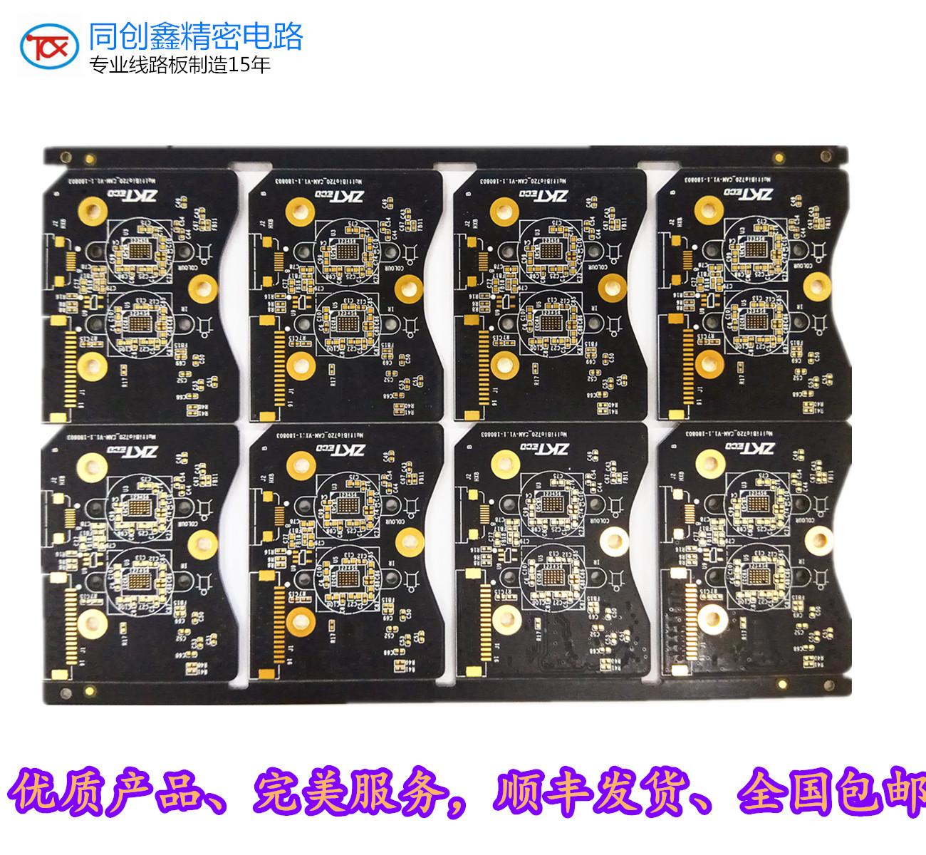沉金PCB线路板,线路板批量生产