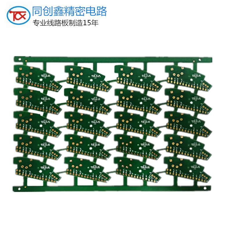 双面沉金电路板,专注各种电子产品的电路板制造