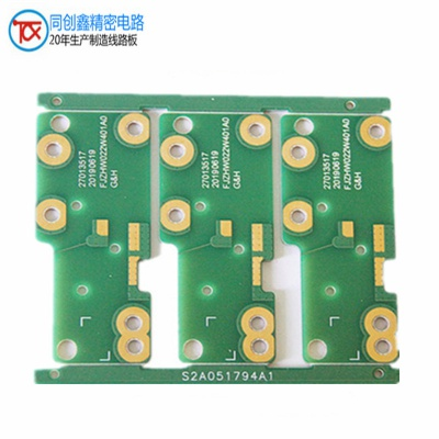 电路板、无人机线路板、深圳专业生产线路板厂家