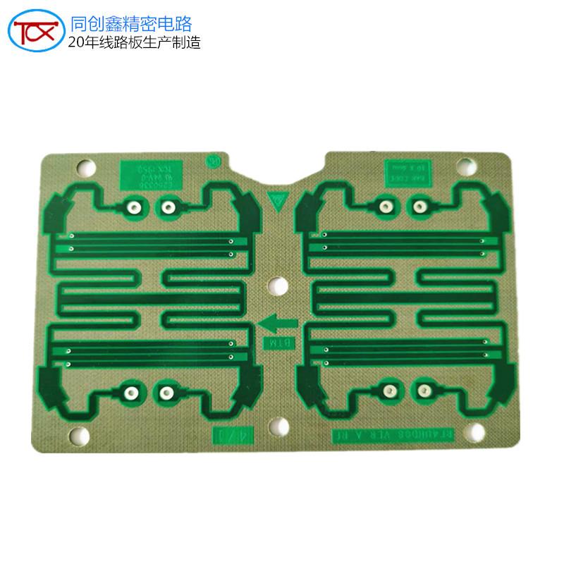 5G基站高频高速线路板,多层高频电路板