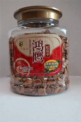 Hongying Red Melon Seed 500g