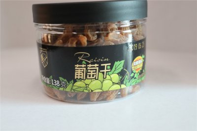 Hongying Raisin 138g