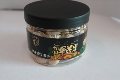Hongying Salted Cashews 118g