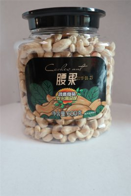 Hongying salted cashew nuts 600g