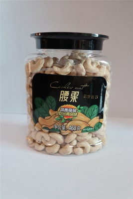 Hongying Salted Cashew 468g