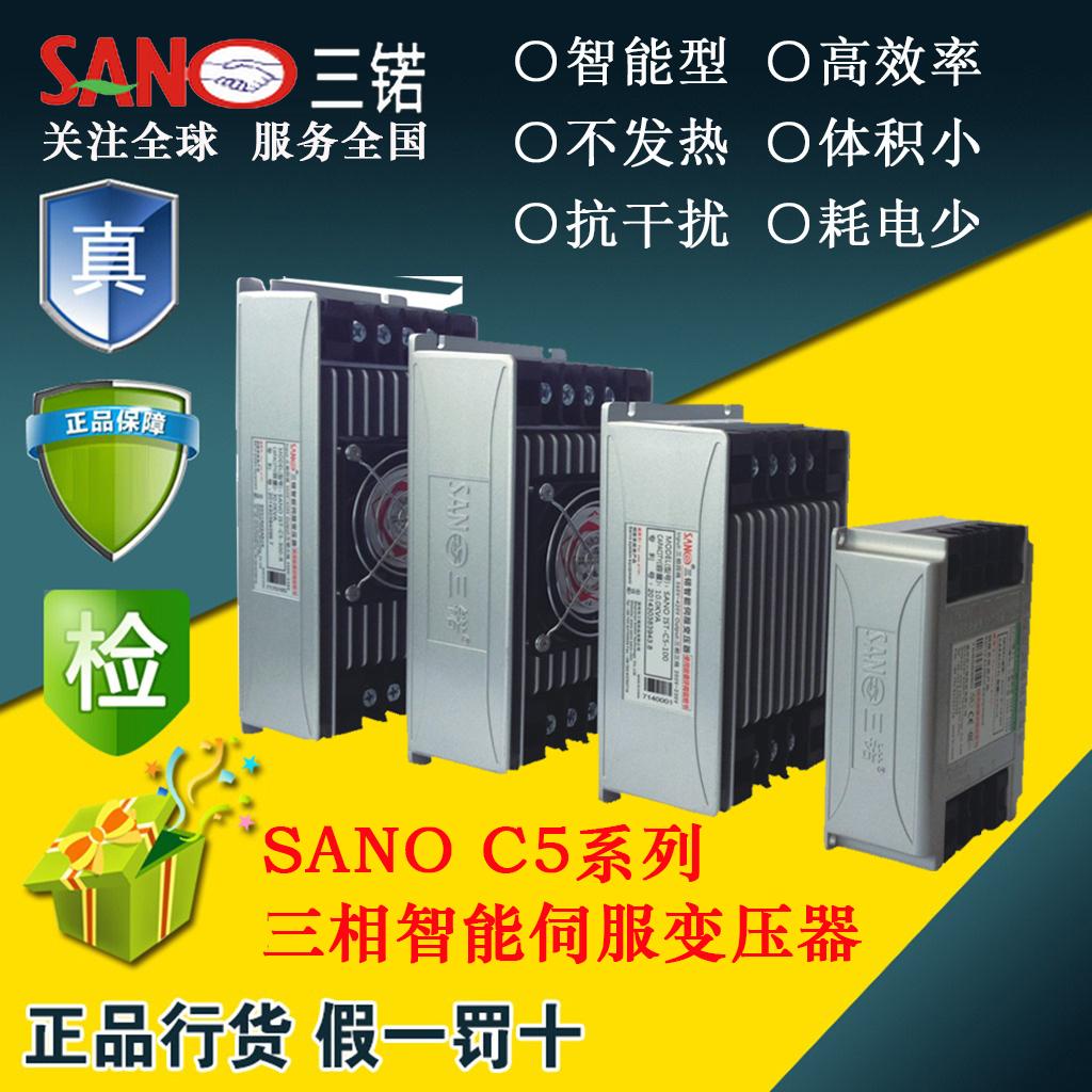 供應三锘伺服電子變壓器SANO IST-C5伺服變壓器