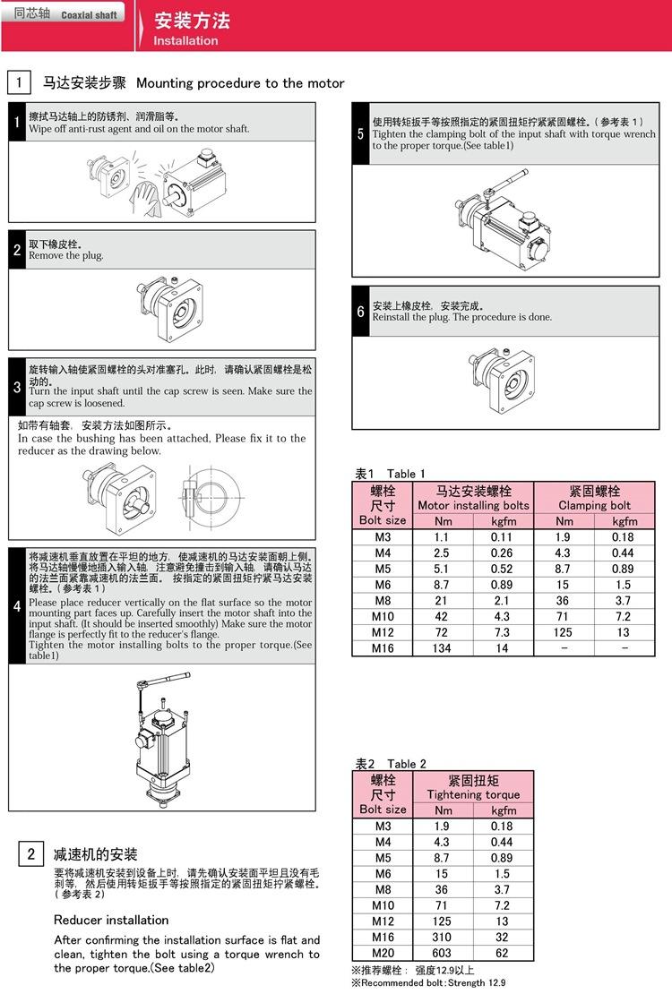 VRB-140C-20-K3-28HF28