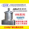 供應VRB-115C-10-K3-28HB22新寶SHIMPO伺服馬達減速機
