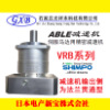 供應VRB-140C-20-K3-28HF28系列SHIMPO新寶伺服馬達減速機