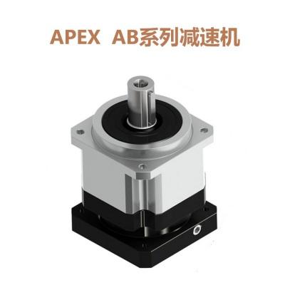 精密行星減速箱APEX精銳廣用AB115-080-S2-P2齒輪減速機