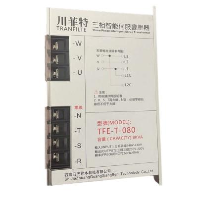 川菲特伺服變壓器8KVA三相智能TFE-T-080-L伺服電子變壓器
