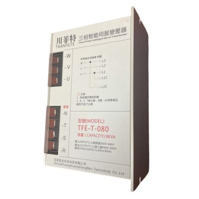 川菲特8KVA三相智能伺服變壓器TFE-T-080伺服電子變壓器