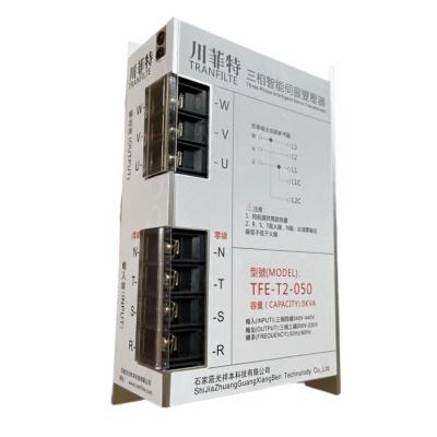 川菲特變壓器5KVA三相智能伺服TFE-T2-050伺服電子變壓器