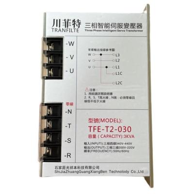 川菲特3KVA三相智能伺服變壓器TFE-T2-030伺服電子變壓器