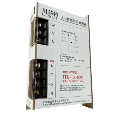 2KVA川菲特三相智能伺服變壓器TFE-T2-020伺服電子變壓器