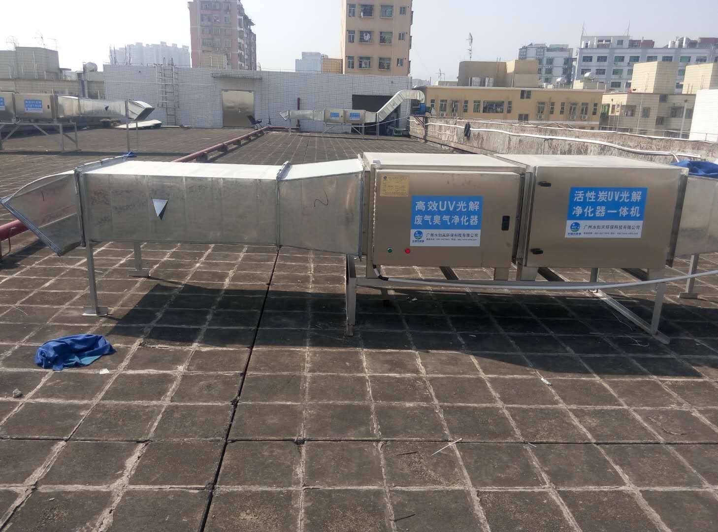 電子廠刷絕緣漆有機廢氣、焊接廢氣(UV光解+活性炭吸附)