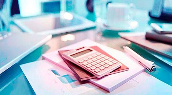 企业进行税收筹划的基本方法有哪些