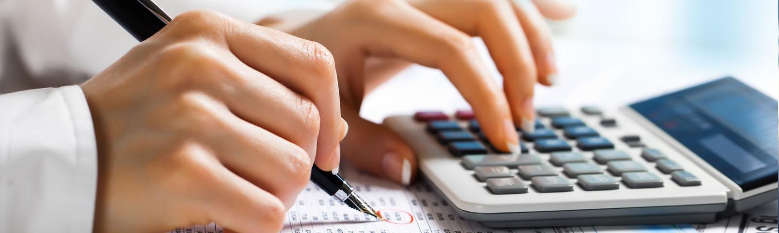 账务收费标准