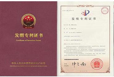 银通热压机生产厂家技术专利