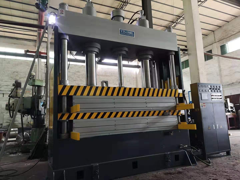YT-RS系列150噸多層熱壓機