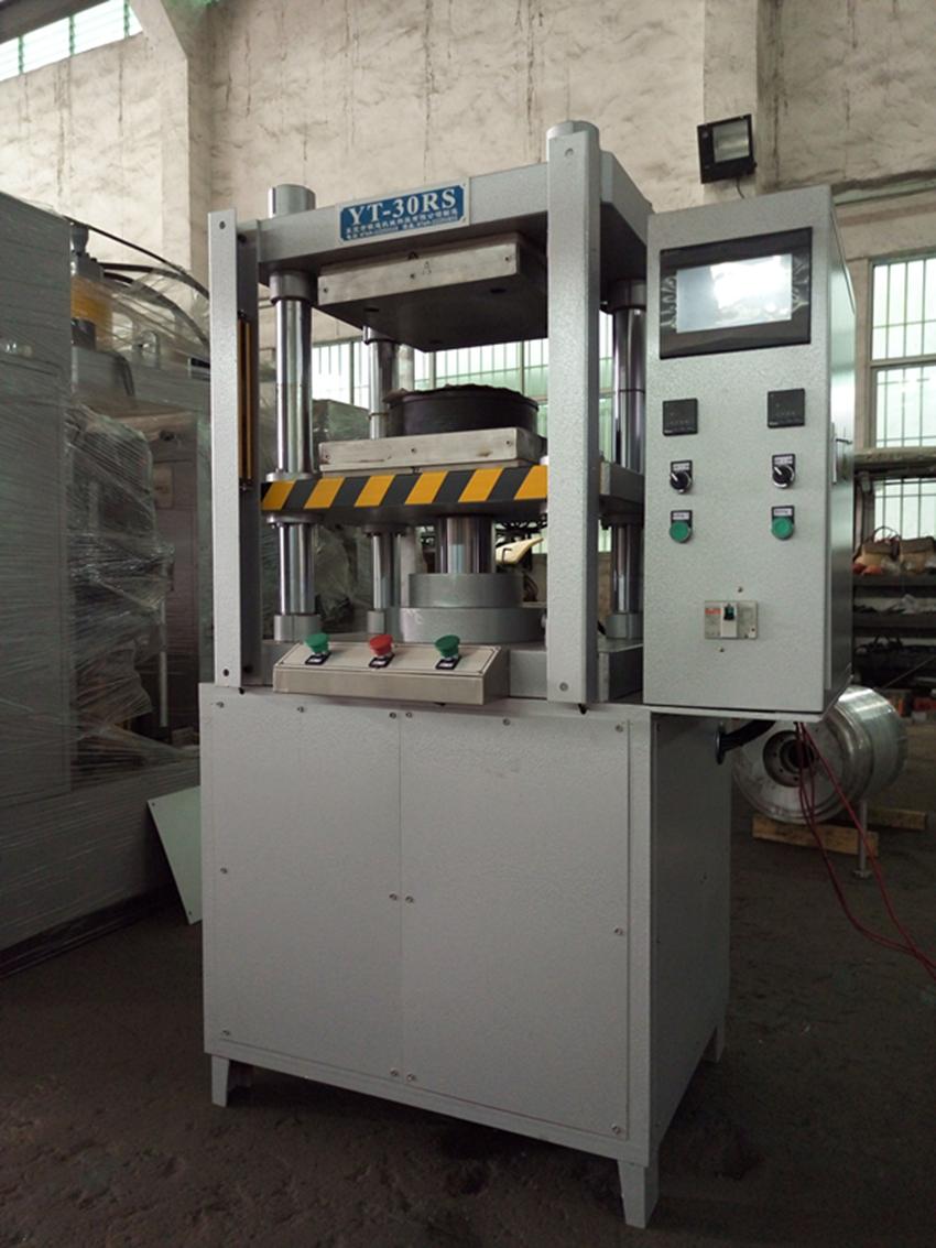 YTD系列30吨双层热压机