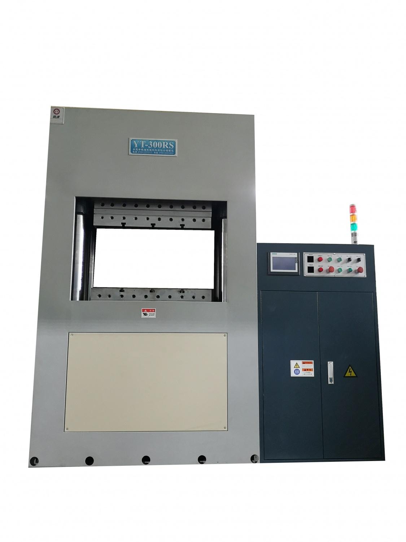 YTD系列300噸帶冷卻雙層熱壓機