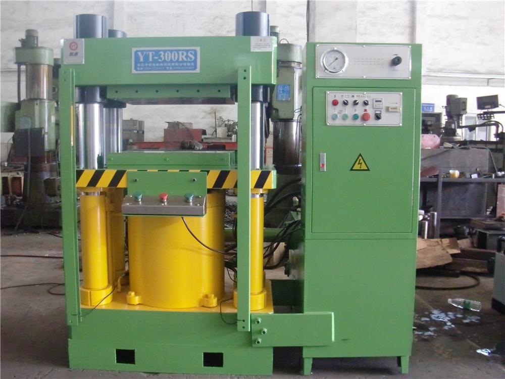 YTR系列300噸熱壓成型機