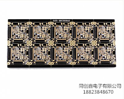 precision multilayer ISP motherboard