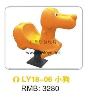 LY18-06 小狗摇乐