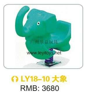 LY18-10大象摇乐