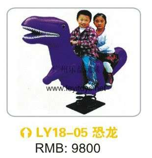 LY18-05双人恐龙摇乐