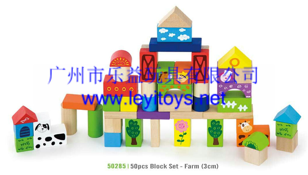 50285 50pcs block set -farm(3cm)