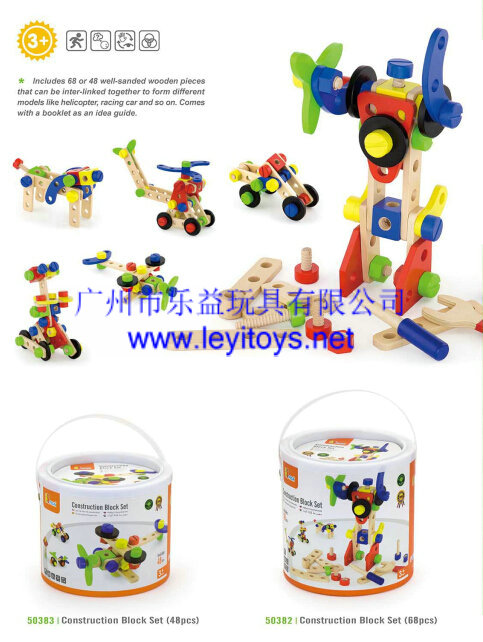 50383 construction block set(48pcs)