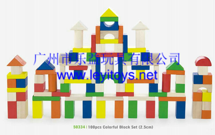 50334 100pcs colorful block set(2.5cm)