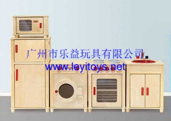 50997 5件套实木厨房