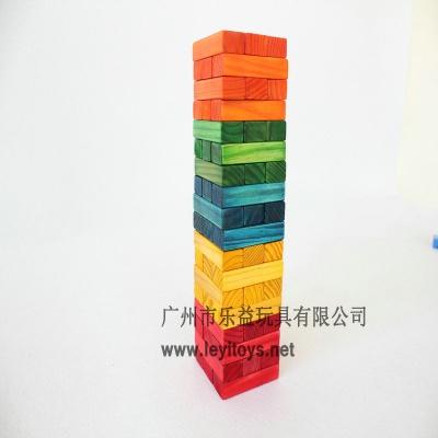 1305 彩色叠叠高