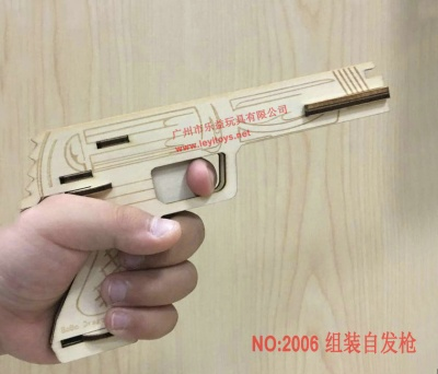 2006 可绘画组装自发枪