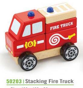 50203  消防车