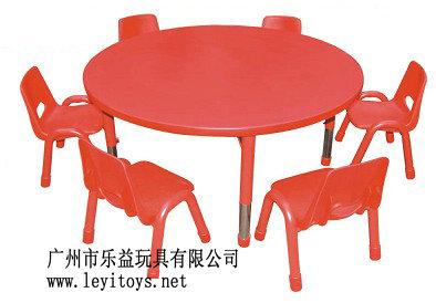 LY110-09B L120H35-65