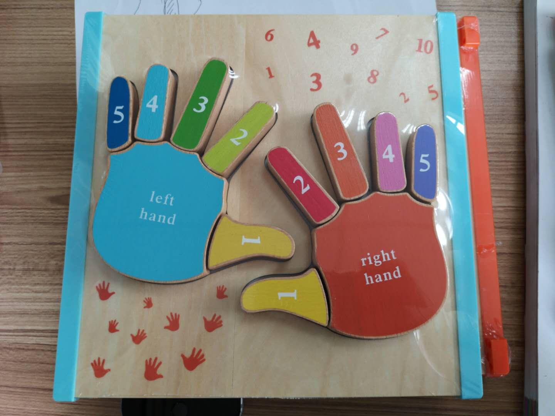 ma-010 手指手掌学习拼板