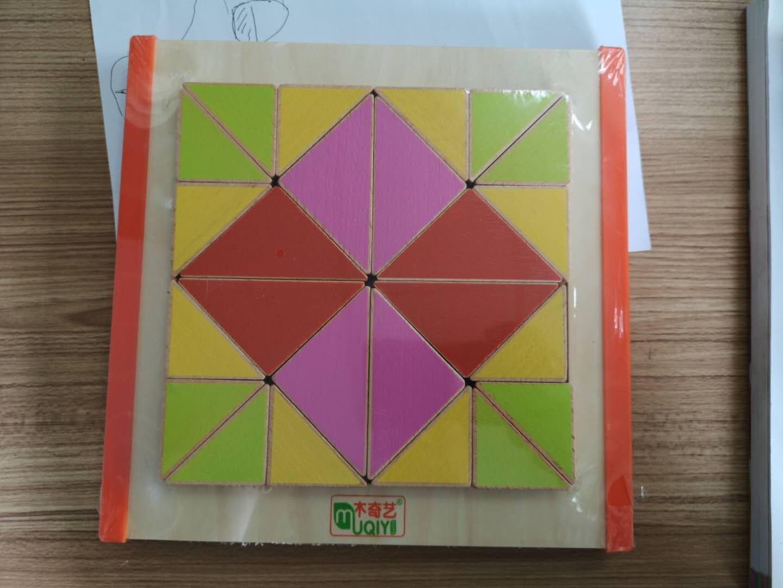 MA-001 三角形马赛克拼板
