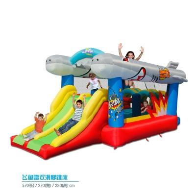 5720-飞鱼雷双滑梯跳床