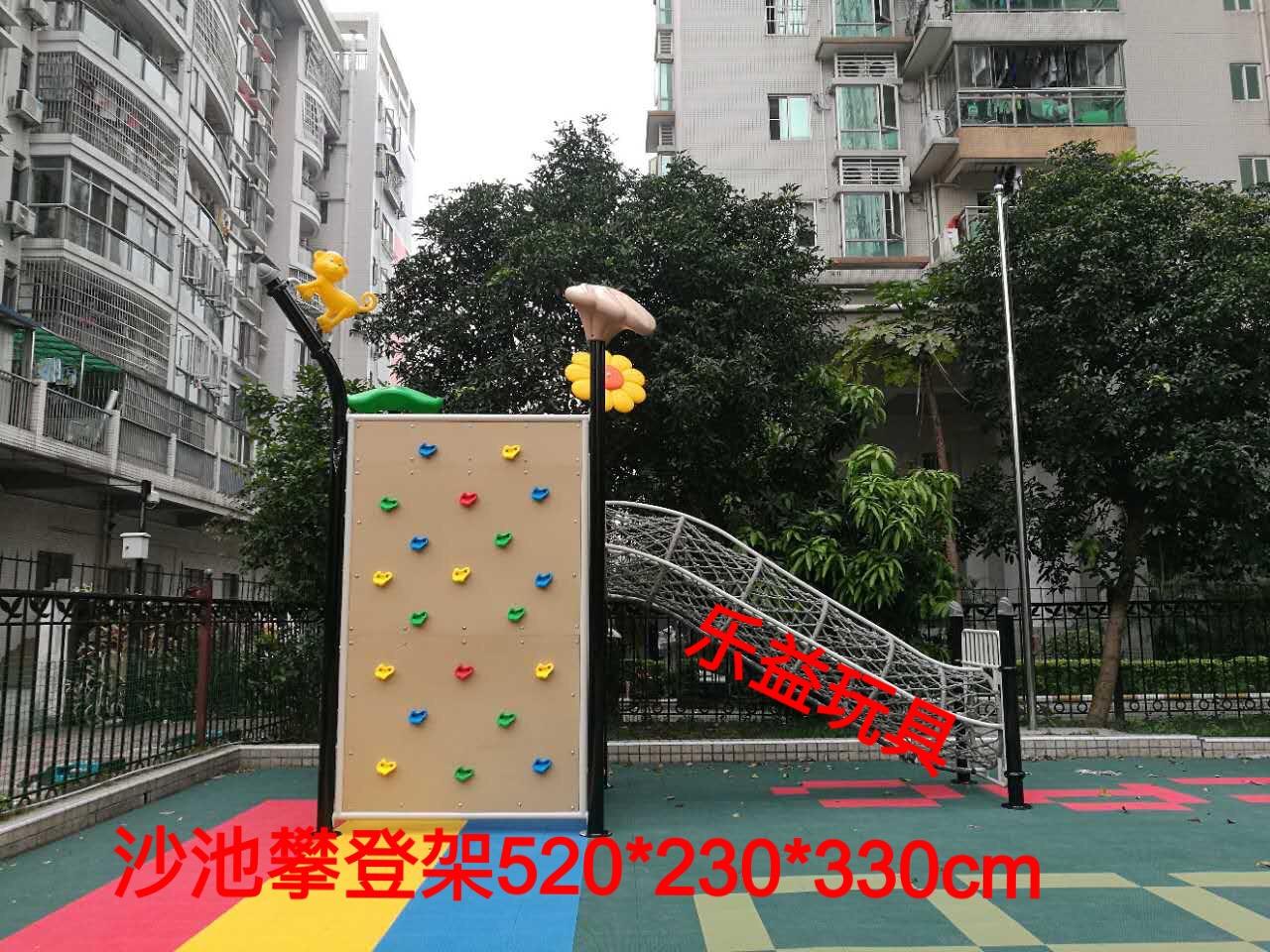 LY1713303 组合攀爬架