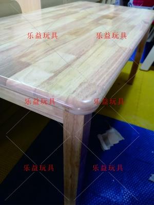 橡木长方桌