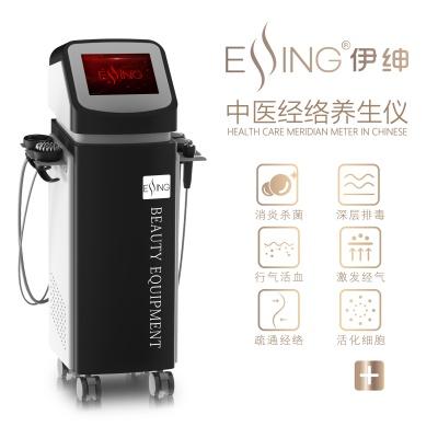 YS-33-中医养生经络仪