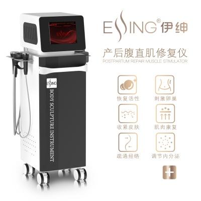 SM-20-产后腹直肌修复仪