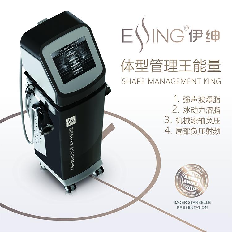 N9-体型管理王