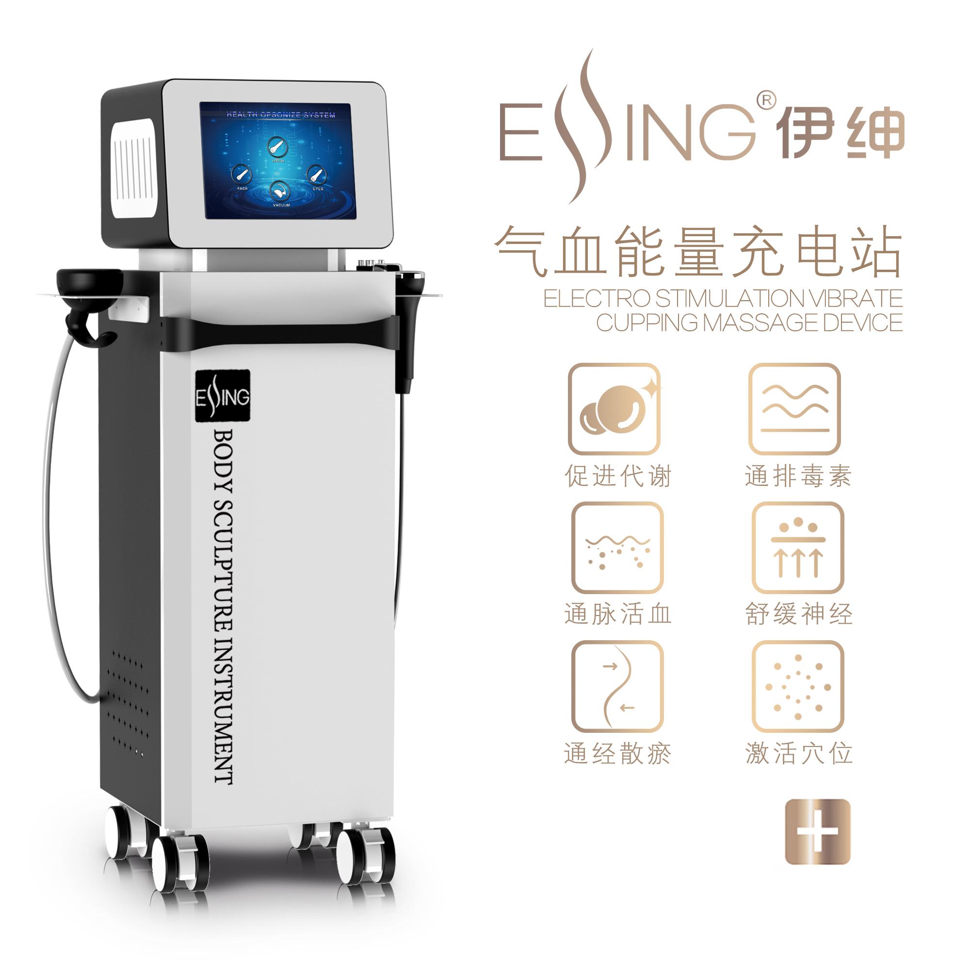 YS-02-气血能量充电站